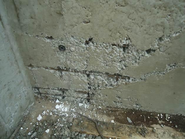 Дефекты по бетону купить бетон в ленобласти