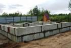 Фундаментные блоки - новый уровень надежности