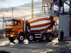 Продажа бетона по доступной цене от производителя Бетонстрой