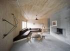 Индустриальный шарм привычного материала или бетонный интерьер