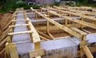 Правила ухода за бетоном