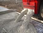 Товарный бетон - основные области применения