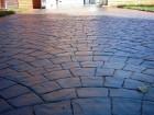 Топ-бетон – эксклюзивный материал для дорожного полотна